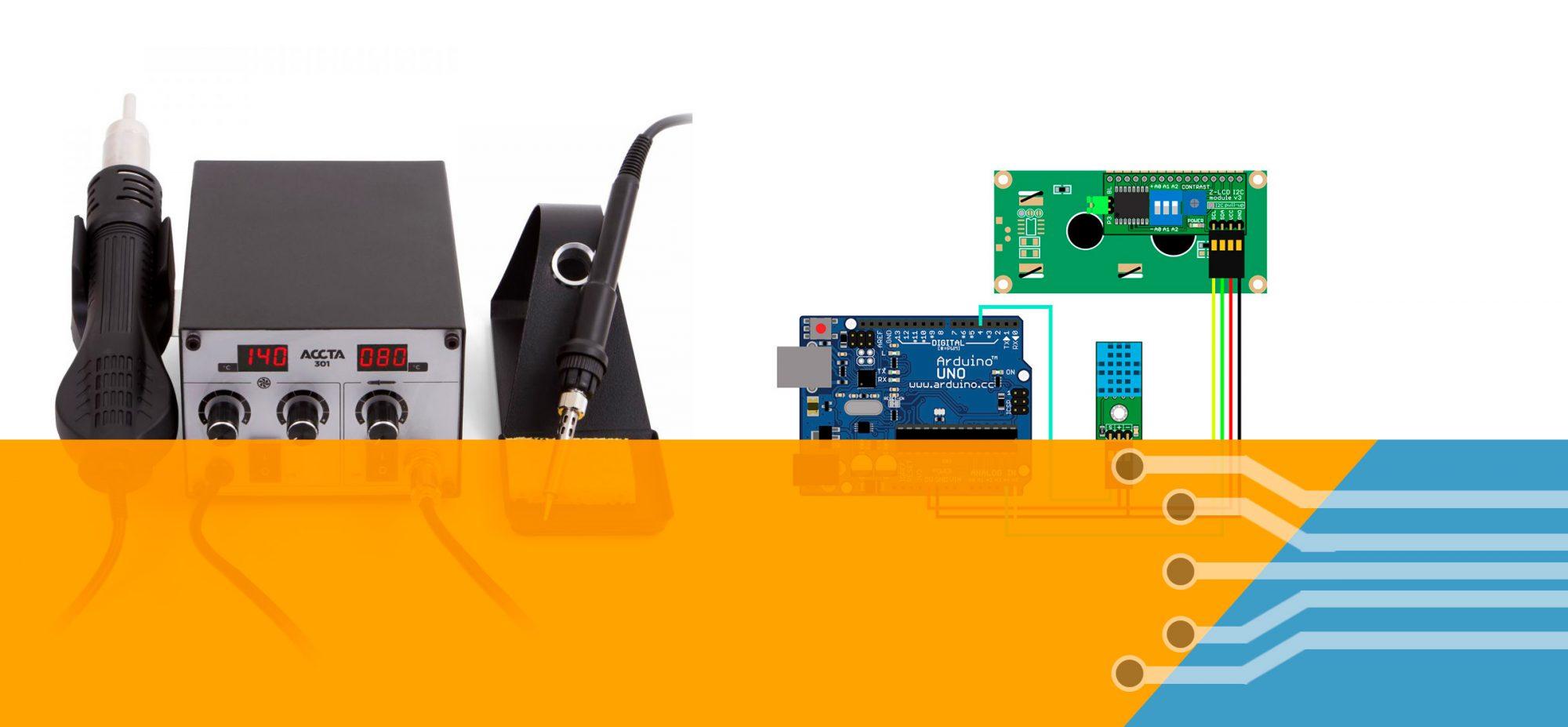 DIY и Электроника